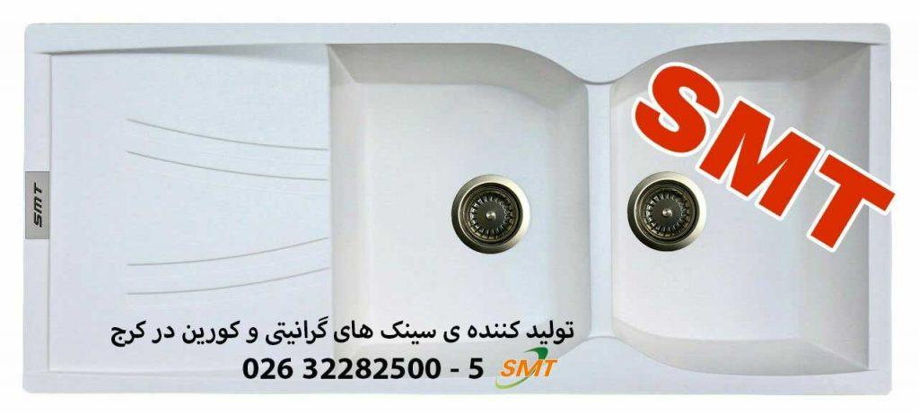 سینک گرانیتی SMT، انتخاب سینک ظرفشویی