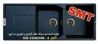 سینک ظرفشویی گرانیتی SMT2
